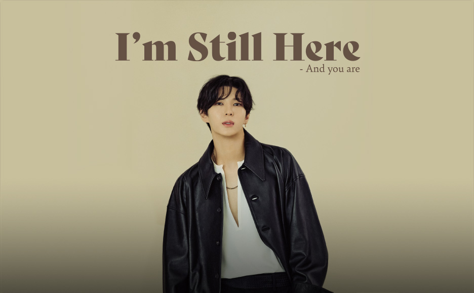 2021 LEO Special LIVE [I'm Still Here]