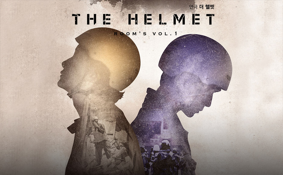 THE Helmet(더 헬멧)-Rooms Vol.1