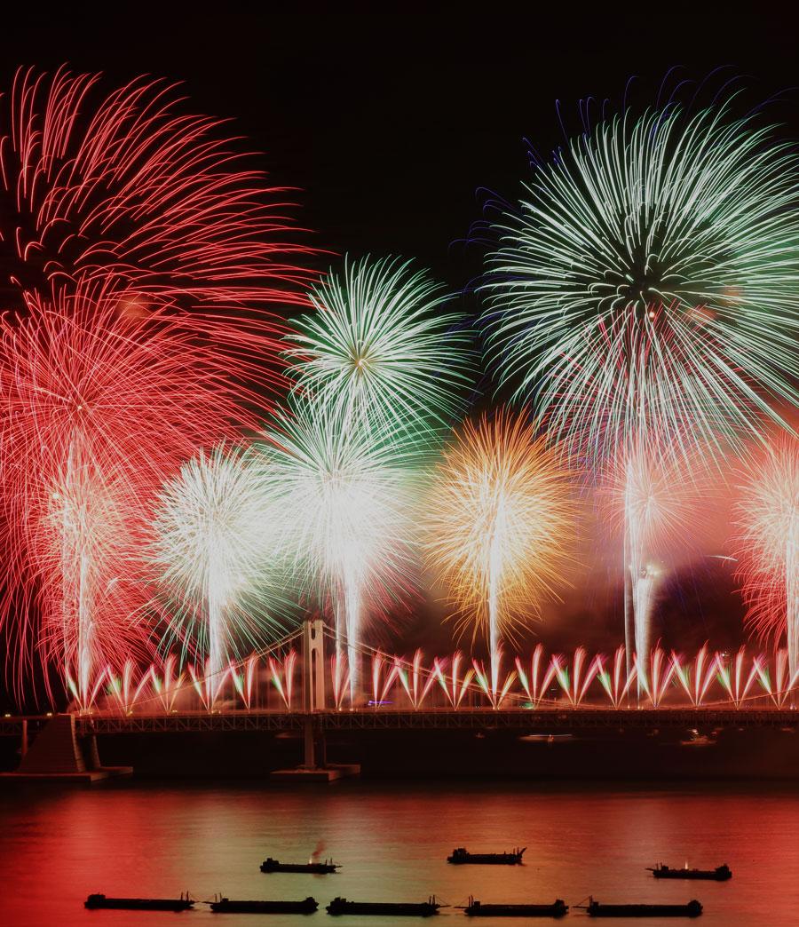 열 세번째, 부산 불꽃 축제