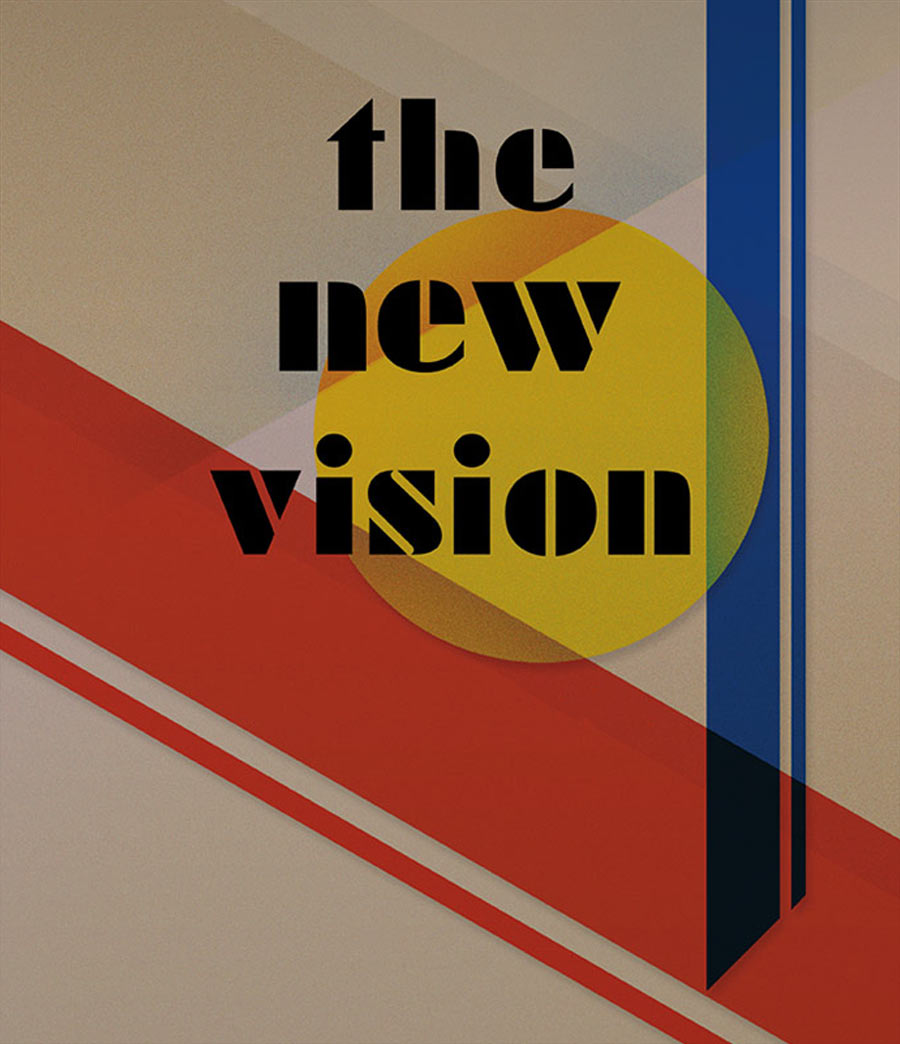 The New Vision 뉴 비전