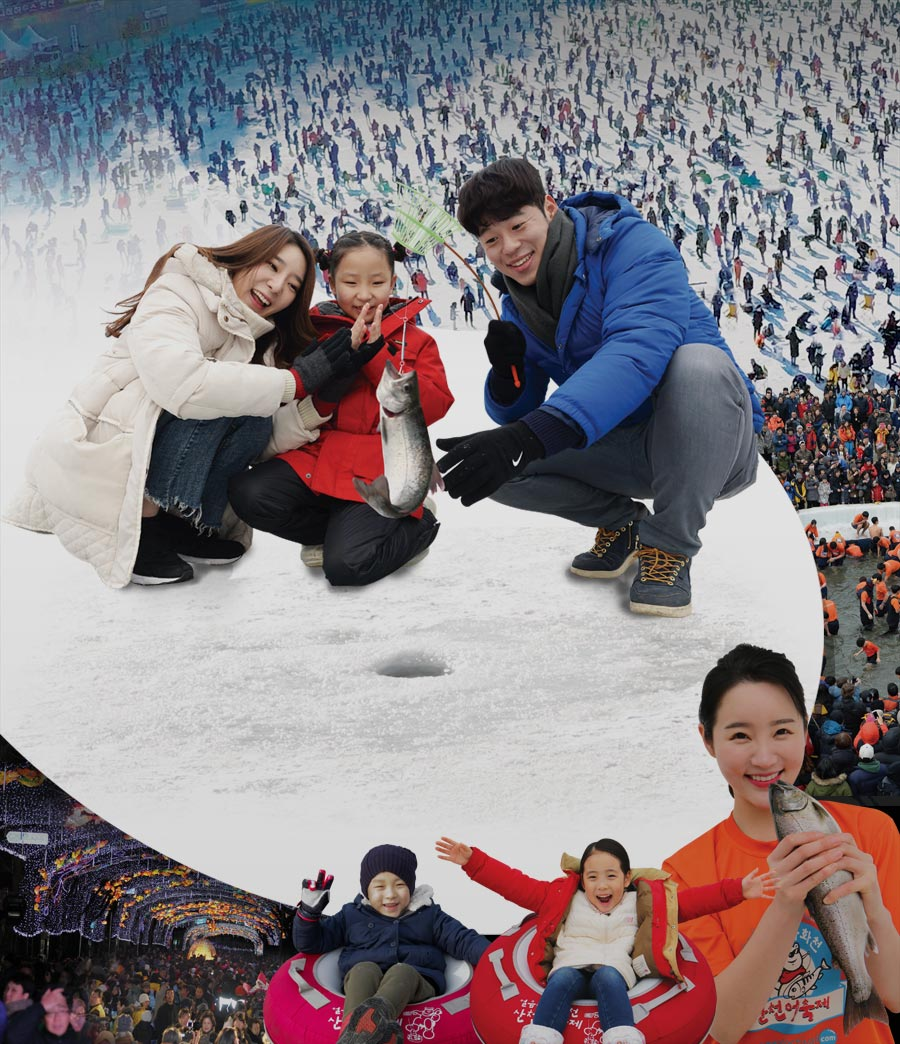 2019 화천산천어축제