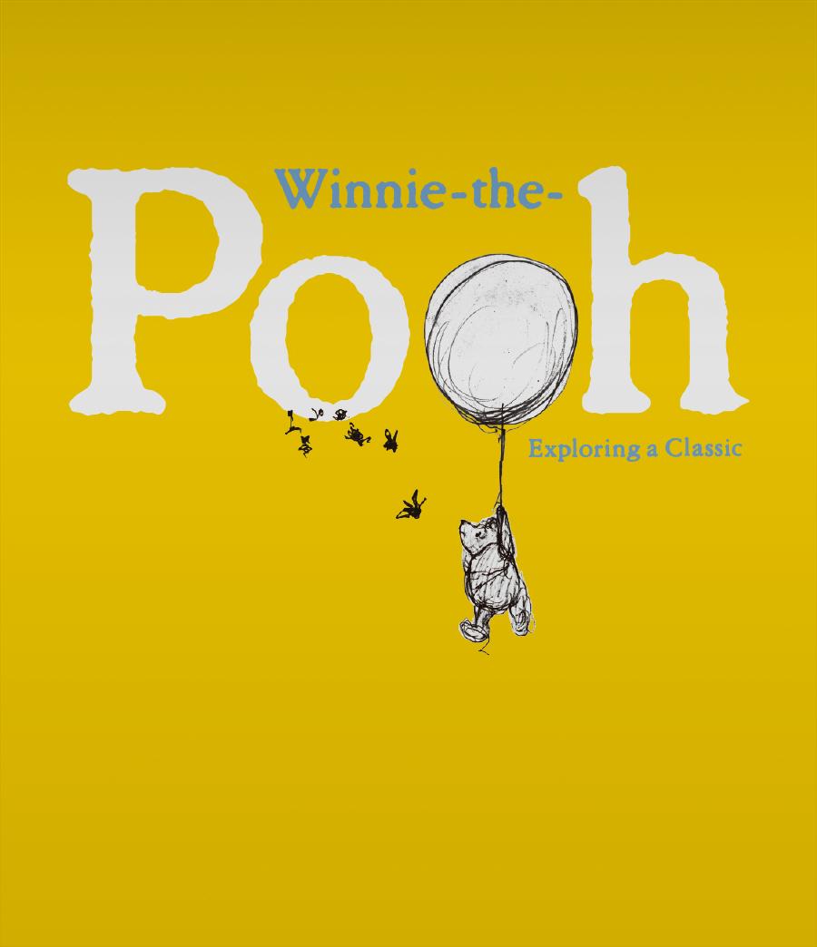 안녕, 푸展 Winnie the Pooh