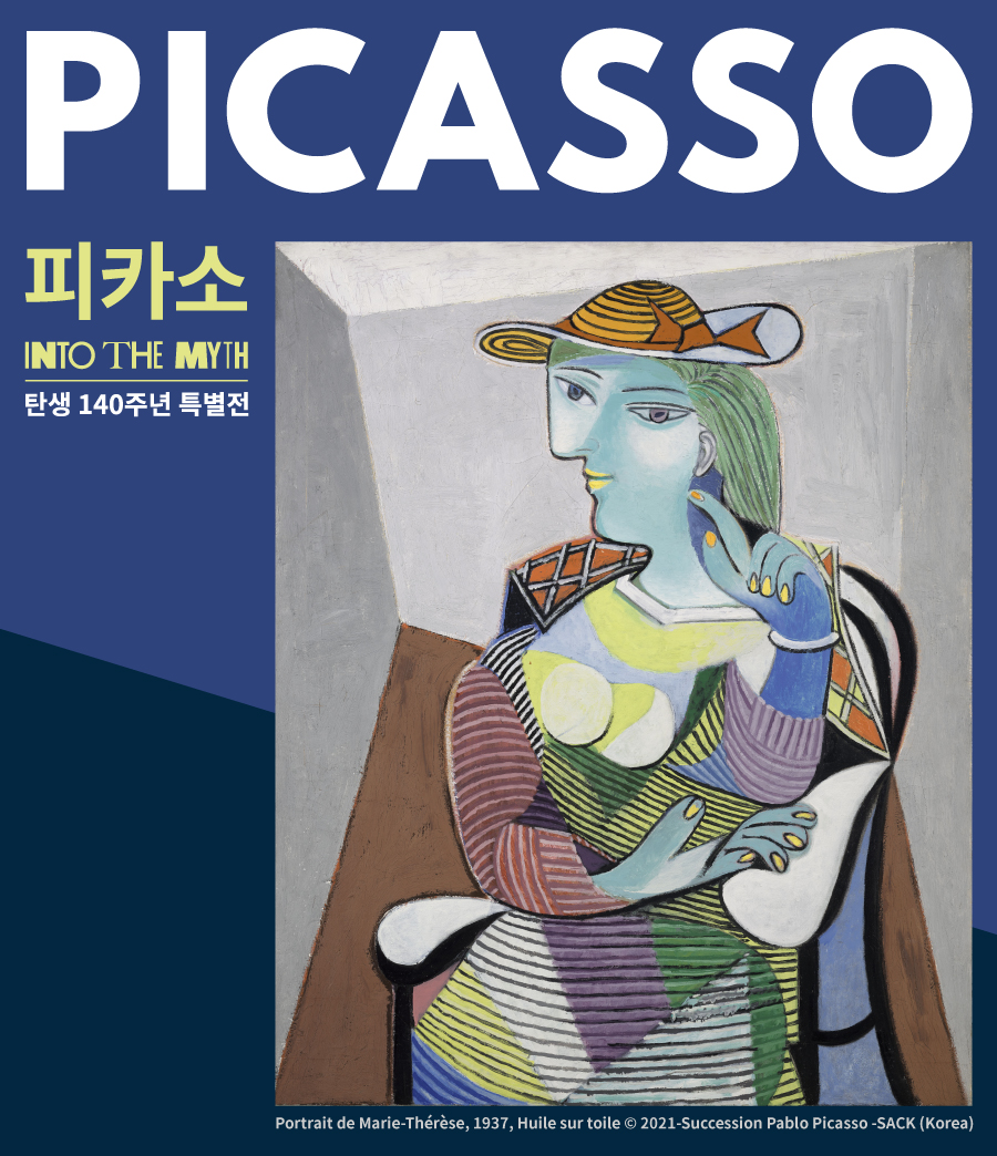PICASSO INTO THE MYTH