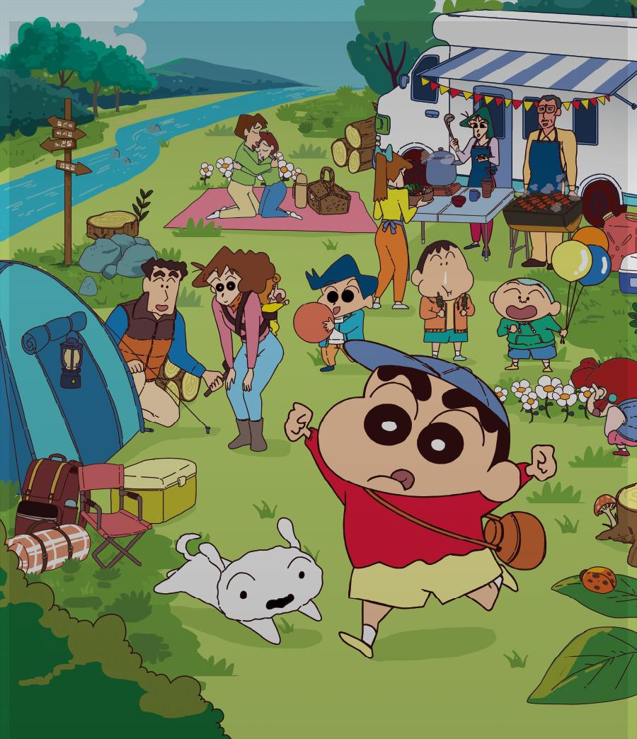 짱구 페스티벌 짱구야 캠핑가자!