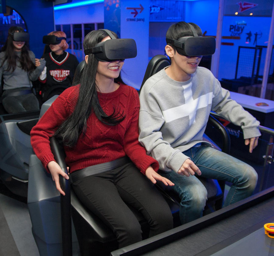 미음치읏 VR(구.브이플렉스)