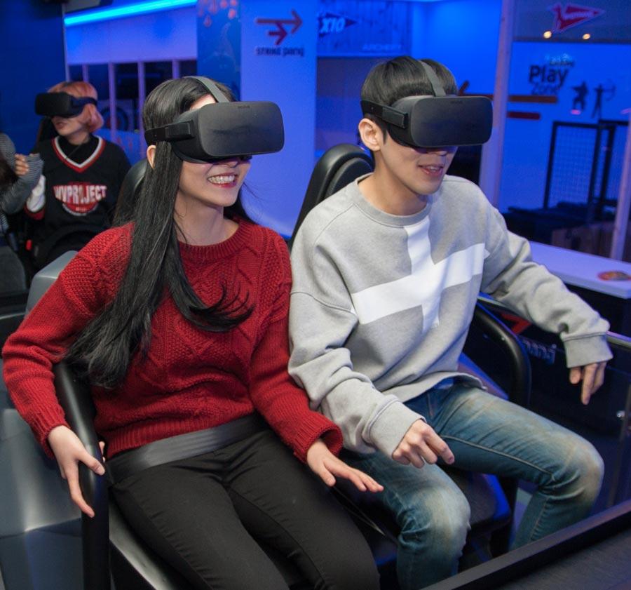 미음치읓 VR(구.브이플렉스)