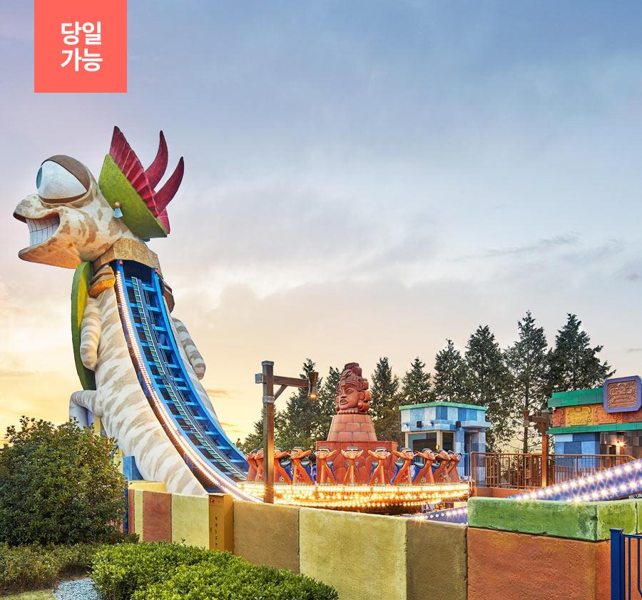 [제주]신화월드 테마파크 자유이용권 2+1 (333프로모션)