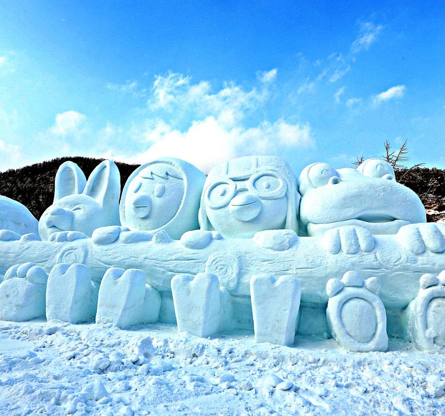 청양 알프스마을 칠갑산 얼음분수축제 입장권 + 썰매 이용권