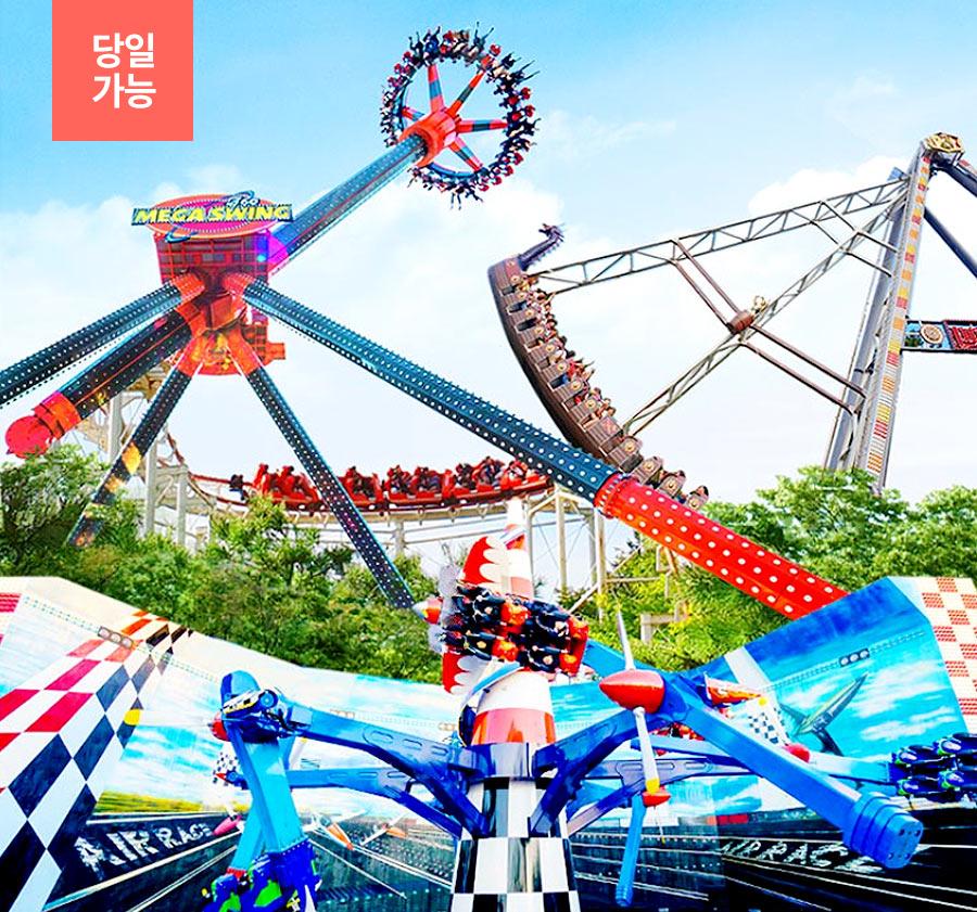 대구 이월드 자유이용권 3~4월