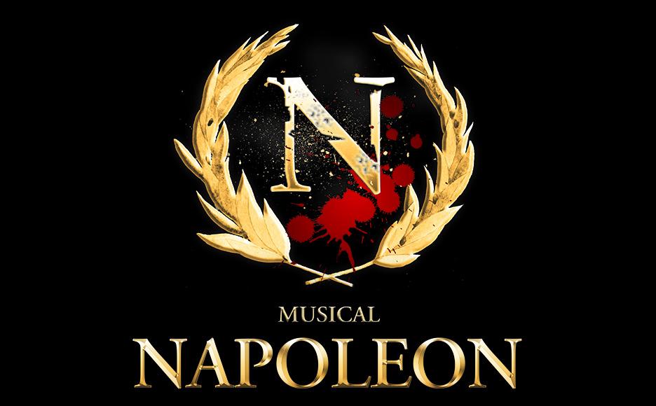 뮤지컬 〈나폴레옹〉 아시아초연