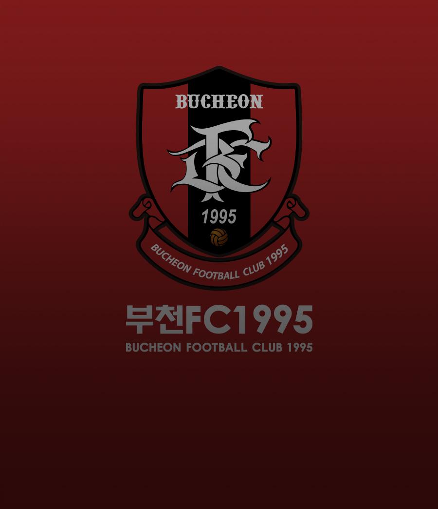 2021 부천FC1995 연간회원권