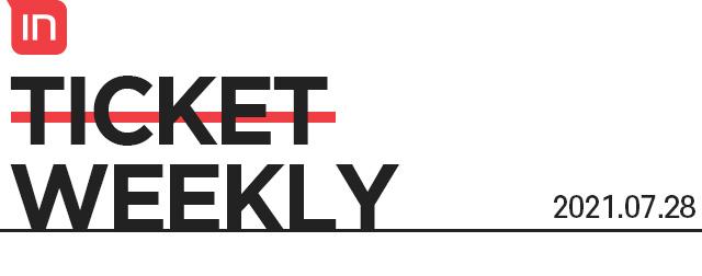 ticket Weekly