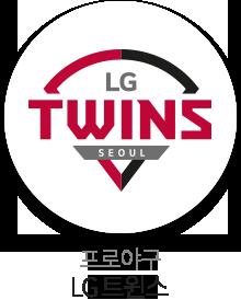 LG 트윈스