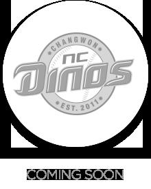 NC 다이노스