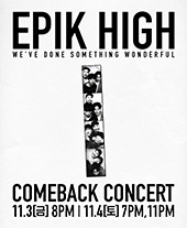 에픽하이 컴백 콘서트 [WE'VE DONE SOMETHING WONDERFUL] 티켓오픈 안내