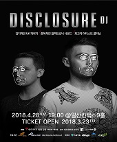 DISCLOSURE DJ SET/디스클로저 디제이 세트 티켓오픈 안내