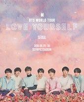 BTS WORLD TOUR 'LOVE YOURSELF' 서울 공연 1차 티켓오픈 안내