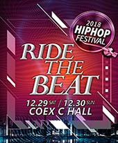 "2018 HIPHOP FESTIVAL ""RIDE THE BEAT"" 티켓오픈 안내"