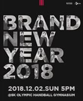 BRANDNEW YEAR 2018 티켓오픈 안내