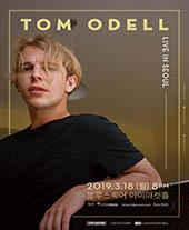 톰 오델 내한공연 (Tom Odell Live in Seoul) 티켓오픈 안내