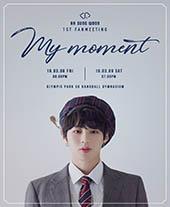 하성운(HA SUNG WOON) 1st FANMEETING 'My Moment' 티켓오픈 안내