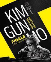 김건모 25th Anniversary Tour - 피날레 티켓오픈 안내 포스터
