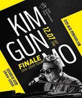 김건모 25th Anniversary Tour - 인천 FINALE 티켓오픈 안내