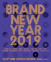 BRANDNEW YEAR 2019 티켓오픈 안내