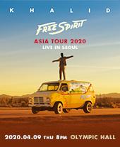 칼리드 내한공연 Khalid Free Spirit World Tour 티켓오픈 안내
