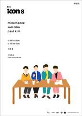 live ICON 8 : 멜로망스, 샘김, 폴킴 티켓오픈 안내 포스터