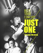 2017 버즈 전국투어 콘서트 'JUST ONE' - 서울 티켓오픈 안내