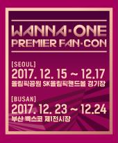 Wanna One Premier Fan-Con in Busan 티켓오픈 안내