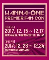 Wanna One Premier Fan-Con 티켓오픈 안내