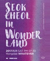 윤석철 트리오 LIVE 'Seokcheol In Wonderland' 티켓오픈 안내