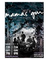 마마스건 라이브 인 서울 〈MAMAS GUN Live in SEOUL〉 티켓오픈 안내