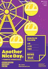 MPMG WEEK 2018 : Another Nice Day #15 - 소란, 소수빈, 이준호 티켓오픈 안내