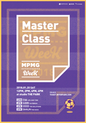 MPMG WEEK 2018 : Master Class 티켓오픈 안내