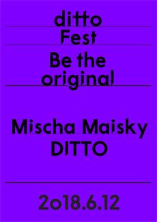 2018 DITTO FEST:미샤 마이스키&앙상블 디토 티켓오픈 안내