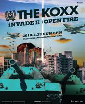 칵스(THE KOXX) 콘서트 'iNVADE Ⅱ : open fire' 티켓오픈 안내