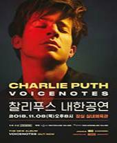 찰리푸스 내한공연(Charlie Puth) 티켓오픈 안내