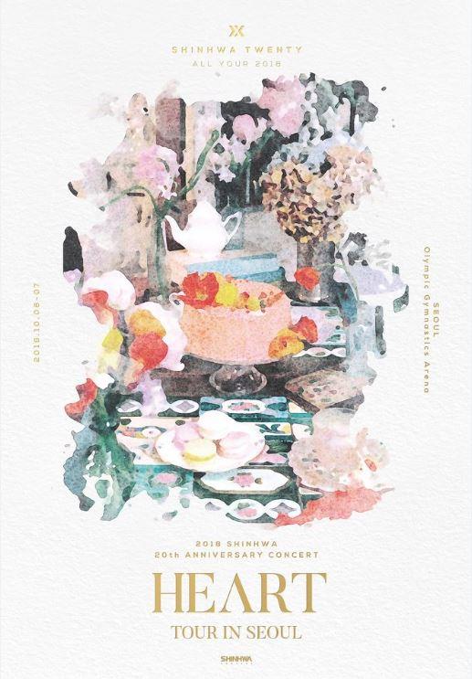 2018 SHINHWA 20th ANNIVERSARY CONCERT HEART TOUR IN SEOUL 티켓오픈 안내 포스터