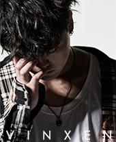 빈첸(VINXEN) 단독 콘서트〈AQUARIUM vol.2〉티켓오픈 안내