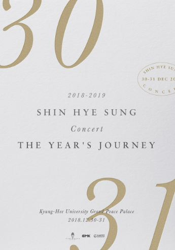 2018-2019 SHIN HYE SUNG CONCERT THE YEAR'S JOURNEY 티켓오픈 안내
