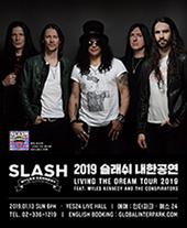2019 슬래쉬(Slash) 내한공연 LIVING THE DREAM TOUR 티켓오픈 안내