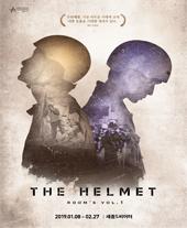 The Helmet(더 헬멧)-Room's Vol.1 티켓오픈 안내