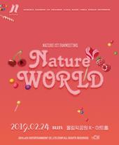 NATURE 1ST FANMEETING〈NATURE WORLD〉티켓오픈 안내