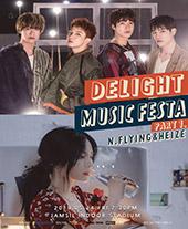 〈DELIGHT MUSIC FESTA〉 PART 1. 엔플라잉(N.Flying)&헤이즈(Heize) 티켓오픈 안내