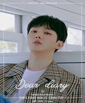 윤지성 스페셜 팬미팅 'Dear diary' 티켓오픈 안내