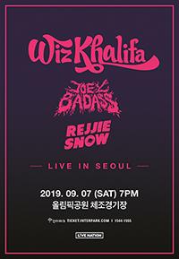 위즈 칼리파 내한공연 (Wiz Khalifa Live in Seoul) 티켓오픈 안내