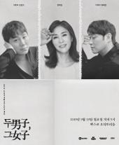 2019 바이브X장혜진 THE CONCERT[두남자 그여자]- 부산 티켓오픈 안내
